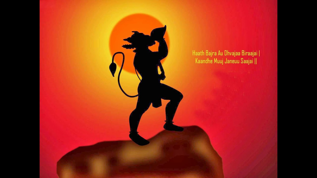 "Jai Hanuman Images HD,Wallpapers,"" श्री ""Hanuman Images"