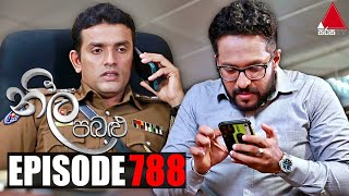 Neela Pabalu - Episode 788 | 12th July 2021 | Sirasa TV Thumbnail