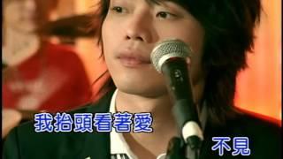 張棟樑 Nicholas Teo - 北極星的眼淚 Tears From Polaris (官方完整KARAOKE版MV) thumbnail