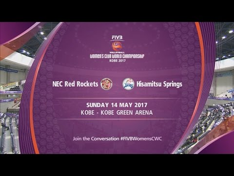 NEC(日本) vs 久光(日本) バレーボール クラブ世界選手権 20170514
