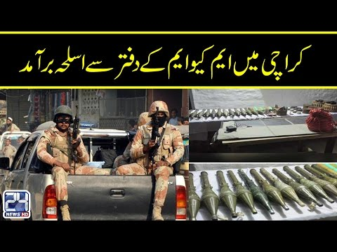 Rangers raid MQM London office in Karachi | 24 News HD