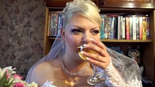 В доме невесты