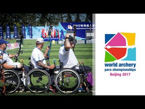 Iran v Italy – Compound Men Team Gold | Beijing 2017 World Archery Para Championships