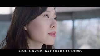 【戸田恵梨香の輝きの秘密】発酵美容液「ジェニフィック」