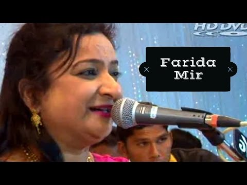 farida mir na gujarati bhajan song - farida mir dayro at bhalka 2017