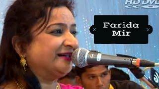 farida mir na gujarati bhajan song - farida mir dayro at bhalka 2017