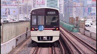 大阪メトロ御堂筋線 西中島南方駅での撮影まとめ 2019年7月