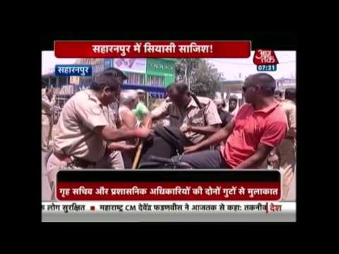 Aaj Subah: Centre Seeks Report On Yogi Adityanath Govt on Saharanpur Violence