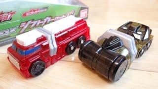 DXシフトカーセット04 ファイヤーブレイバー & ローリングラビティ レビュー!シフトカーシリーズ DXドライブドライバー/DXブレイクガンナーで音声確認 仮面ライダードライブ thumbnail