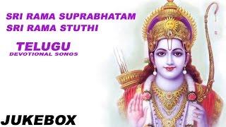 Sri Rama Suprabhatam Sri Rama Stuthi  3421   || Telugu Bhakthi Songs