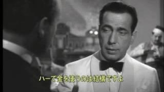 映画で学ぶ実践英語 英語学習映画「カサブランカ」07 ドイツ人客とリック 英和対訳字幕 thumbnail
