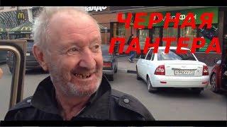 Черная пантера - Русская версия (анти трейлер)