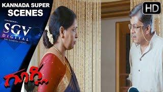 Googly Kannada Movie | Kannada comedy scenes 41 | Yash's mother selecting girls for him | Ananthnag