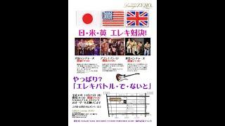 恵比寿シュガーソウルレコードスタンドプレミアクラブ1周年記念イベン...