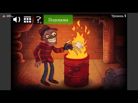 """Игра """"Троллфейс квест: Хоррор 2 - Хэллоуин"""" (Trollface Quest: Horror 2 - Halloween) - прохождение"""