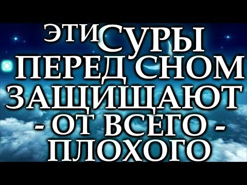ВКЛЮЧАЙТЕ СУРА ЯСИН,АЛЬ