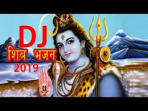 Dj Mix Shiba Bhajan(डम डम डमरू) - New Nepali Bhajan 2019/2075 - Bhupu Pandey - Shiva Bhajan 2019