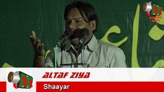 Altaf Ziya, Kannad Mushaira, 08/04/2016, Con.  SAGAR SILLODI, Mushaira Media