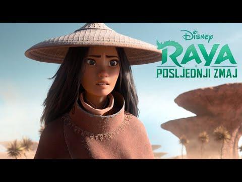 RAYA I POSLJEDNJI ZMAJ | Trailer #1 | 2020