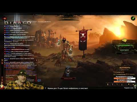 """Diablo III: """"Зима недаром злится, Прошла её пора..."""""""
