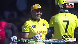 Virendra Sehwag Fire in KCC cricket match 2018 | NewsLive24