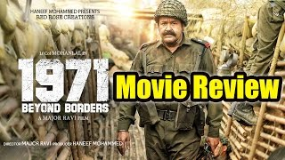 1971 Beyond Borders Movie Review | FDFS Fan Show Review