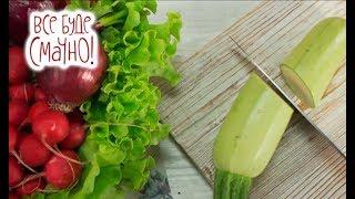 ТОП-10 блюд из молодых овощей. Часть 1 – Все буде смачно. Сезон 5. Выпуск 67 от 19.05.18