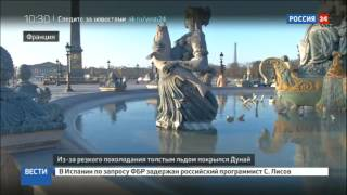 Нетипичная зима  холода шокируют Европу