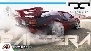 Обзор на невероятный суперкар из 70-х || DE Tomaso Pantera