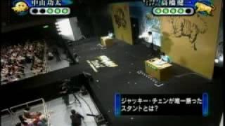 中山功太vsキングオブコメディ高橋(一回戦・第二試合)