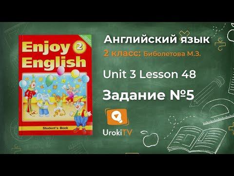 Unit 3  Lesson 52 Задание №1 - Английский язык Enjoy English 2 класс (Биболетова)
