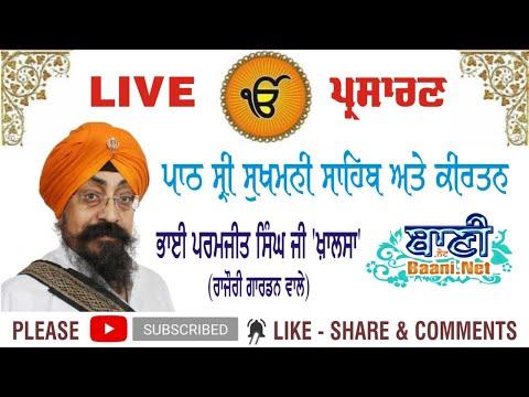 Live-Path-Sri-Sukhmani-Sahib-Amp-Kirtan-By-Bhai-Paramjeet-Singh-Ji-Khalsa-Rajouri-Garden-14feb2021