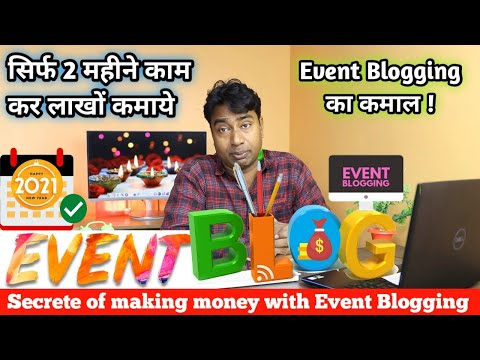 How to Earn money with Event Blogging in 2021 || Complete Guide & Secrete tips to set up Event Blog