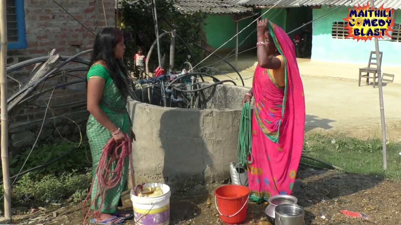 पानी खातिर सौस पुतौह के जबरदस्त महाभारत | RAMLAL | MAITHILI COMEDY
