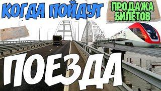 Крымский мост(декабрь 2018) Ж/Д надвижки