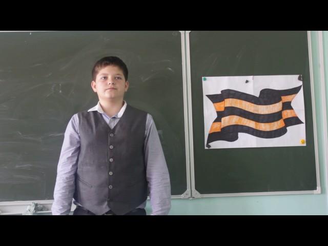 Изображение предпросмотра прочтения – АндрейЦымбаленко читает произведение «Майор привез мальчишку на лафете...» К.М.Симонова
