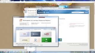 видео Потратить Webmoney