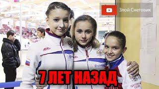 СНОВА В ПРОШЛОЕ Девушки Финал Гран При по Фигурному Катанию среди Юниоров