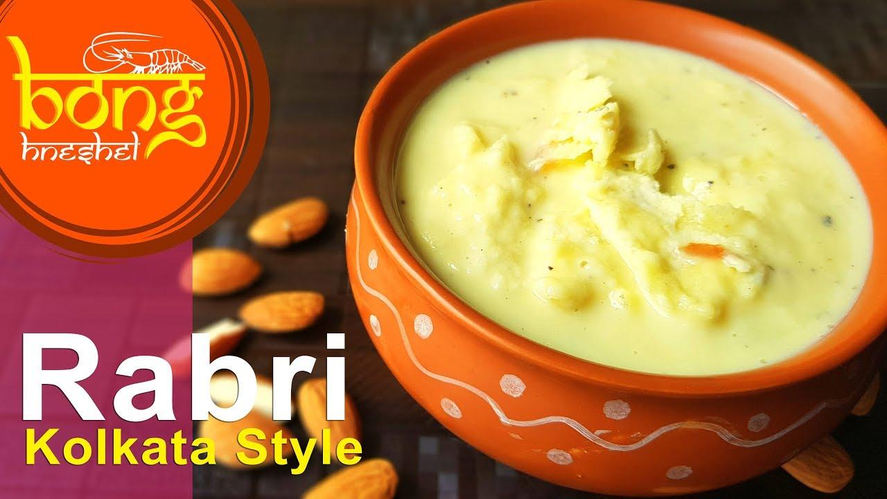 Download কলকাতা স্টাইলে রাবড়ি   Bengali Rabdi Recipe   How to make easy Rabdi Recipe at home #43