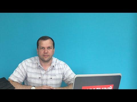 Онлайн телевидение в Липецке и районах