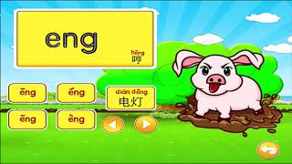 Learn Chinese pinyin easy for kids (part7)