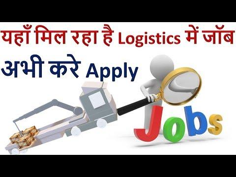 Job In Logistics   Job In Transport   Branch Manager Job   Customer Support