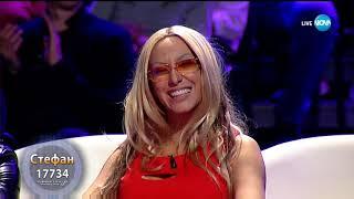 Стефан Илчев като Mariah Carey - Vision Of Love - Като две капки вода