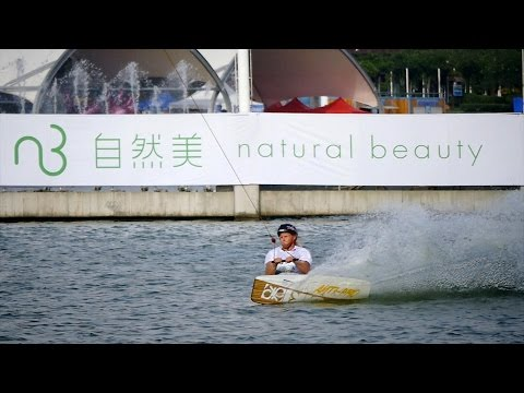 Pro Mens Cable Wakeboard Final Shanghai 2015