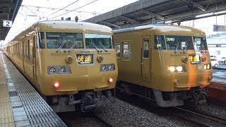【4K】JR山陽本線 快速サンライナー117系電車 オカE-05編成 東福山駅発車