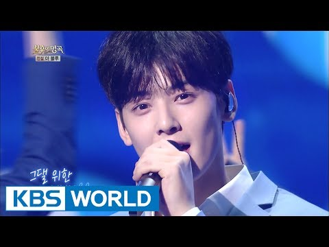 ASTRO - With You | 아스트로 - 그대와 함께 [Immortal Songs 2 / 2017.07.22]