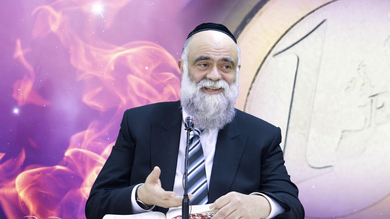 הרב משה פינטו - לבחור לעשות טוב או רע HD - לטעום את החיים