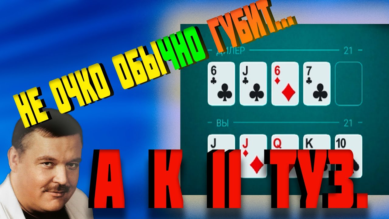 Pokerdom бездепозитный бонус 1000 рублей