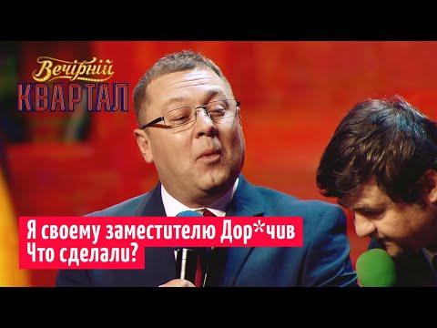 Парубий передаёт дела Разумкову | Новый Вечерний Квартал 2019