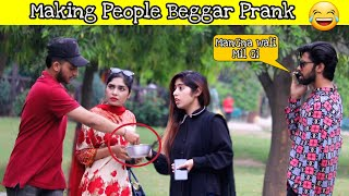 Making Girls Beggar Prank   Katora Prank   AJ AHSAN